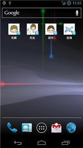sky vpn Symphony E5 apps free download : Dertz