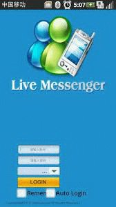 messenger Symphony W15 apps free download : Dertz