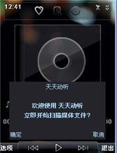 APK Download Room