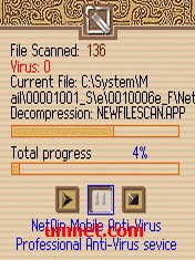 Download netqinmobilemanager3. 0_android2. 0_signed_build1001_p1473.