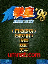 the king of fighter 98 game free download