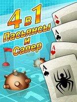 Vxp mre puzzle 4 microsoft button nokia 222 free mobile