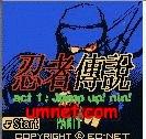 ninja up unlock code free mobile games : Dertz